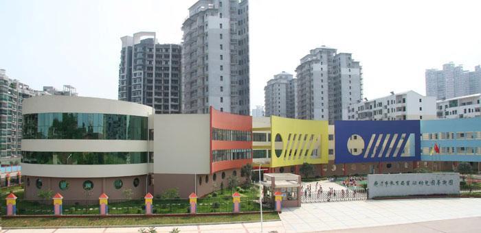 衡阳市教育局实验幼儿园
