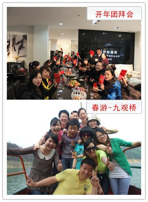 湖南衡陽人才網